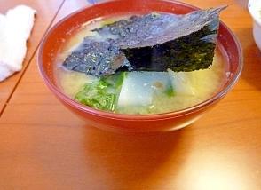 福井市在住のうちのお雑煮 レシピ・作り方