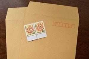 封書 の 切手 代 は いくら