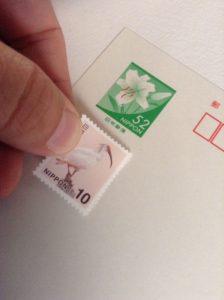 切手 セブンイレブン