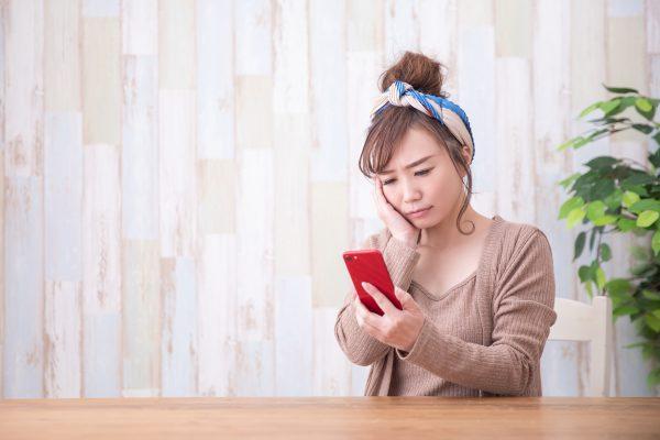 切れる ワンコール 急に心当たりのない国際電話がかかってきたら要注意!「国際ワン切リ詐欺」かもしれない!