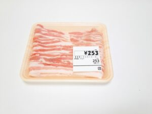 豚肉 消費期限