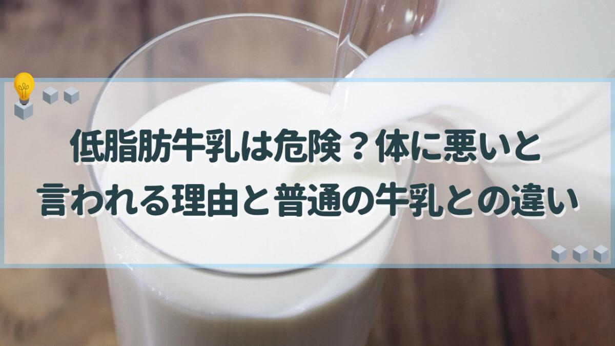 牛乳 辛い もの これを食べるときには絶対に牛乳!そんな食べ物は何?スイーツ系や辛いものなど「あるある」をご紹介!